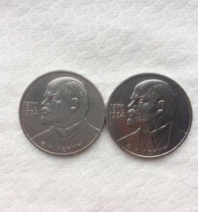 Монеты 1 рублей СССР Ленин 115
