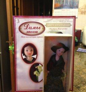 Куклы Дамы эпохи