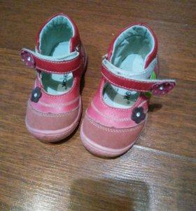 Обувь для девочки 22