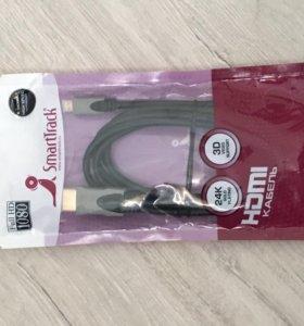 HDMI кабель 1,8м