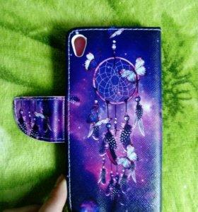 Чехол для Sony Xperia E5