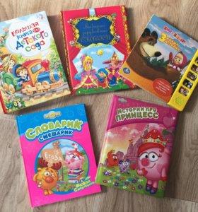 Книжки для детей-дошколят