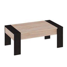 Журнальный столик с ящиками.