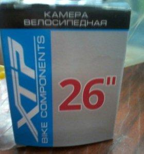 """Камера """"26"""""""