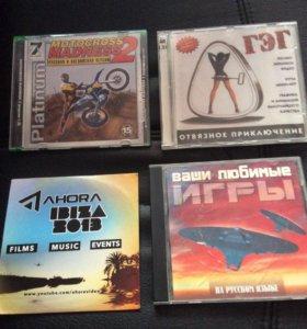Старые диски со старыми играми