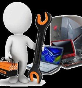 Установка Windows,оптимизация,удаление вирусов