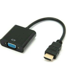 Конвертер HDMI-VGA