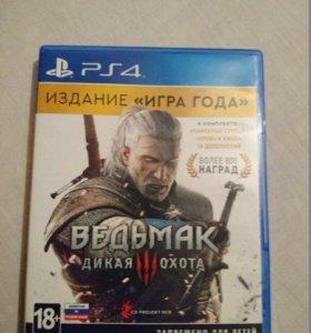 """Продам Ведьмак 3 издание """"Игра года"""""""