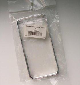 Металлический бампер для IPhone 5/5S