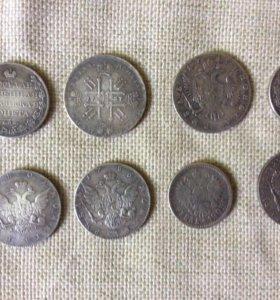 Серебренные монеты
