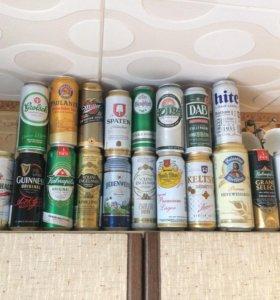 Банки из под пива