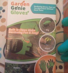 Перчатки для дачи, сада, огорода