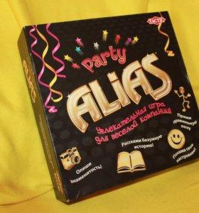 Alias (логическая игра для развлечения)