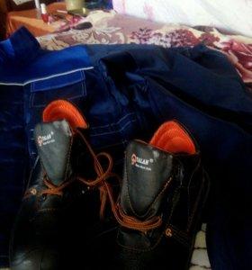Спецодежда с ботинками