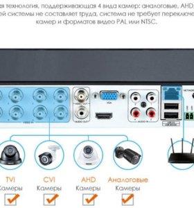 Система видео наблюдения