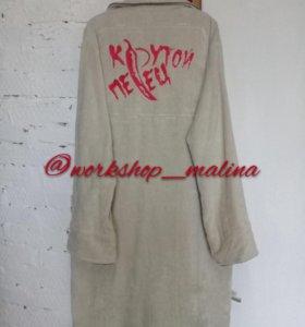 Велюровые халаты с именной вышивкой