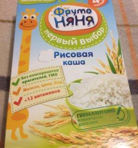 Рисовая безмолочная каша Фруто Няня, 11 уп.
