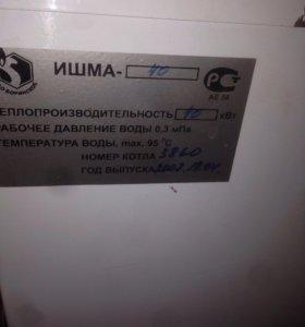 Котел газовый Ишма 40
