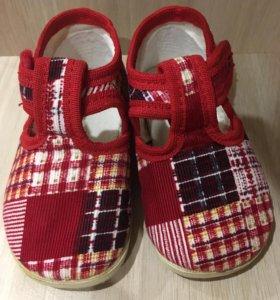 Туфли тапочки