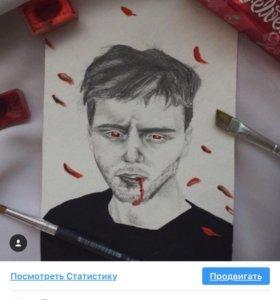 Рисунок, портрет❤️