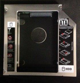 Переходник CD/DVD-ROM - HDD/SSD для ноутбука 12 мм