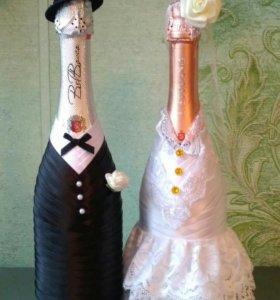 Свадебные букеты из атласных лент, бутылки, бокал
