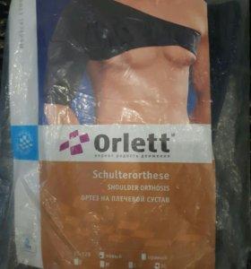 Ортез на плечевой сустав левый