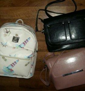 рюкзак портфель новый!