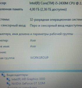 Продам acer 5750g