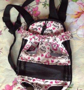 Рюкзак переноска для мелких собак