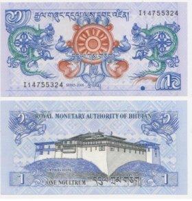 Банкнота 1 нгултрум 2006 года - Бутан