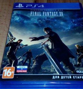 Продам Final Fantasy XV