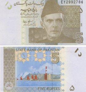 Банкнота 5 рупий 2009 года - Пакистан