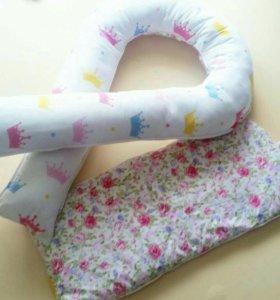Гнездышко -подушка для беременных и кормления