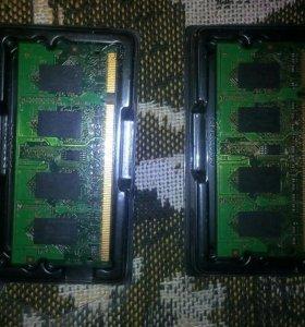 DDR 2 sodimm 1Gb