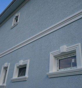 утепление фасадов по технологии мокрый фасад