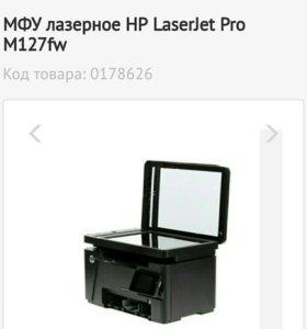 Лазерное мфу сканер