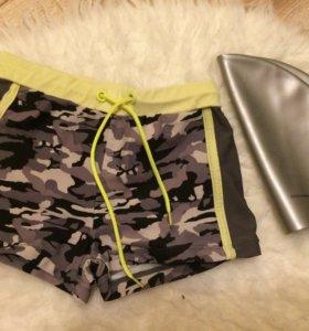 Модные плавки+шапочка для плавания