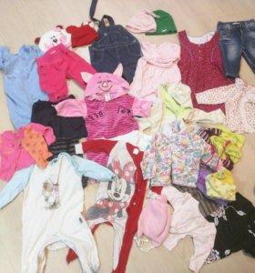 Вещи пакетом на девочку до года