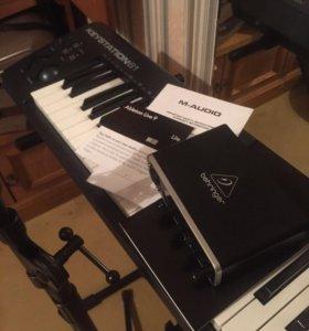 Микрофон, звуковая карта, клавиатура, стойки.