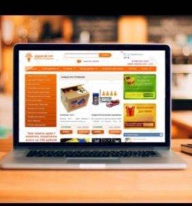 Изготовление сайтов недорого