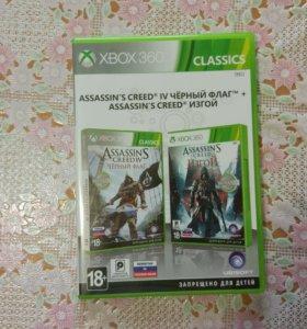 Assassin's Creed IV Черный Флаг/Изгой