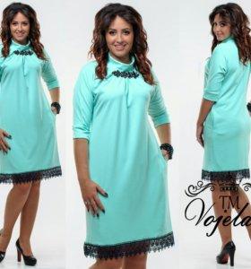 Платье бирюза новое