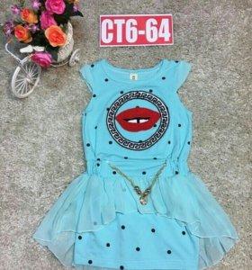 Новое платье р 120