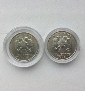 Монеты 2 рубля ММД