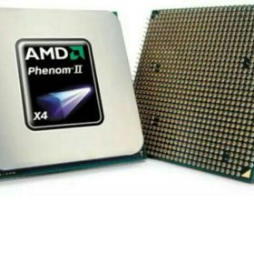 Amd phenom II x 4 975