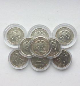 Монеты 2 рубля СПМД