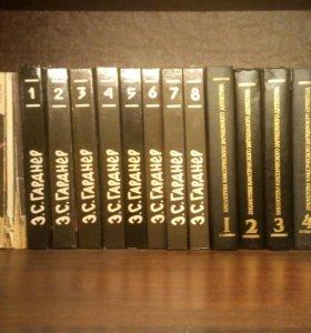 Книги-детективы,фантастика