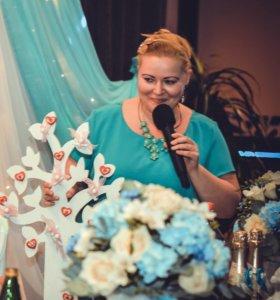 Ведущая Свадьбы + ДиДжей Позитив Счастье Веселая Свадьба