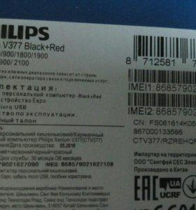 Продам телефон philips xenium v377
